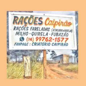 Caipirão Nutrição Animal em Botucatu, SP por Solutudo