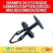 Grampo do P/choque Camaro/Captiva/Cruze/Malibu/Omega/Sonic em Itupeva, SP por Spx Acessórios e Autopeças