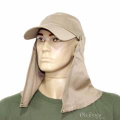 Boné / Chapéu com Protetor