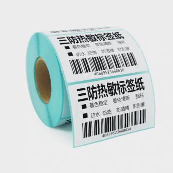 Comprar o produto de Etiqueta Térmica Zebra  em Rótulos  em Jundiaí, SP por Solutudo