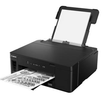 Comprar o produto de Canon MEGA-TANK Impressora P&B em Impressoras e Acessórios em Aracaju, SE por Solutudo
