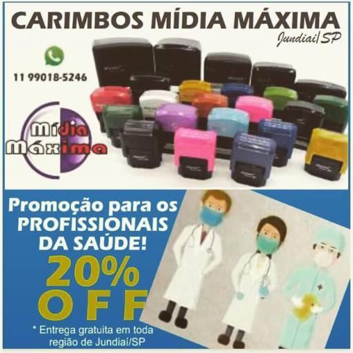 Carimbos Mídia Máxima  por Mídia Máxima Gráfica e Editora
