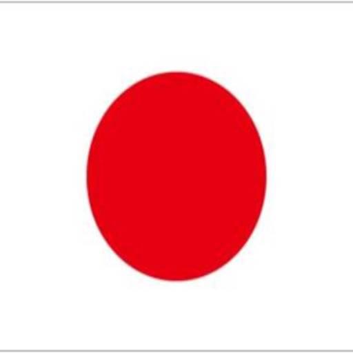 Bandeira do Japão por Jairo Jaime Bandeiras e Flâmulas
